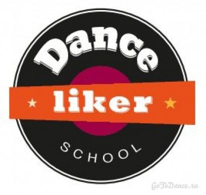 Danceliker school