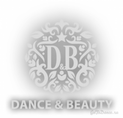 "Студия Танцев ""Dance&Beauty"""