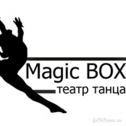 Театр танца «Magic Box»