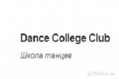 Dance College Club
